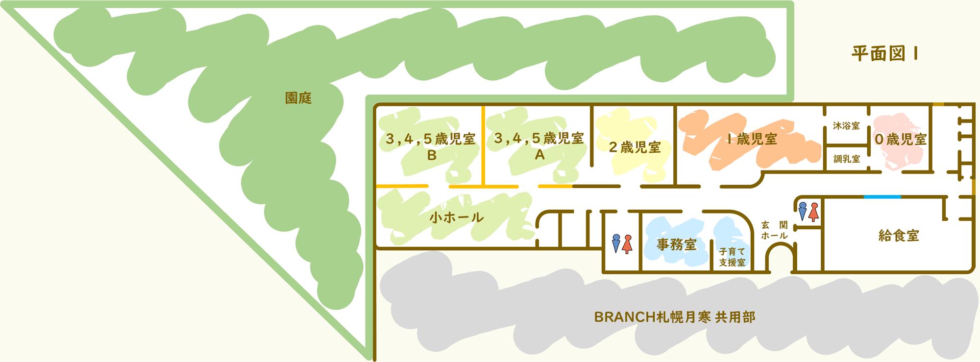 月寒じゅんのめ保育園平面図1