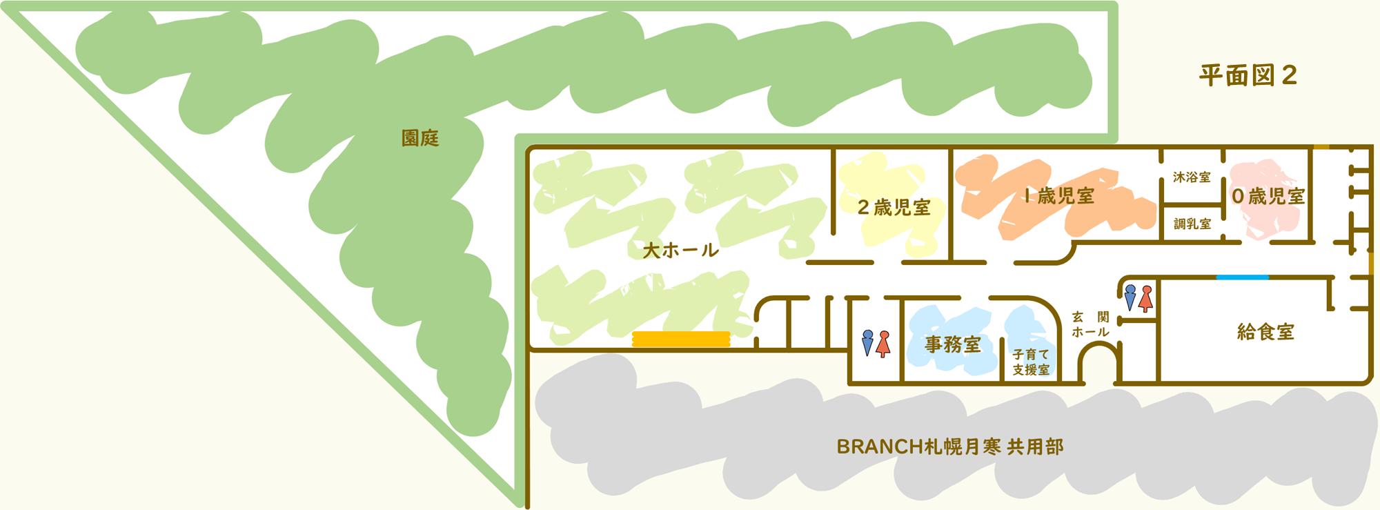 月寒じゅんのめ保育園平面図2